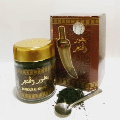 Bakhoor Al Khanjar