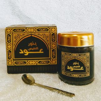 bakhoor al nafees by banafa for oud