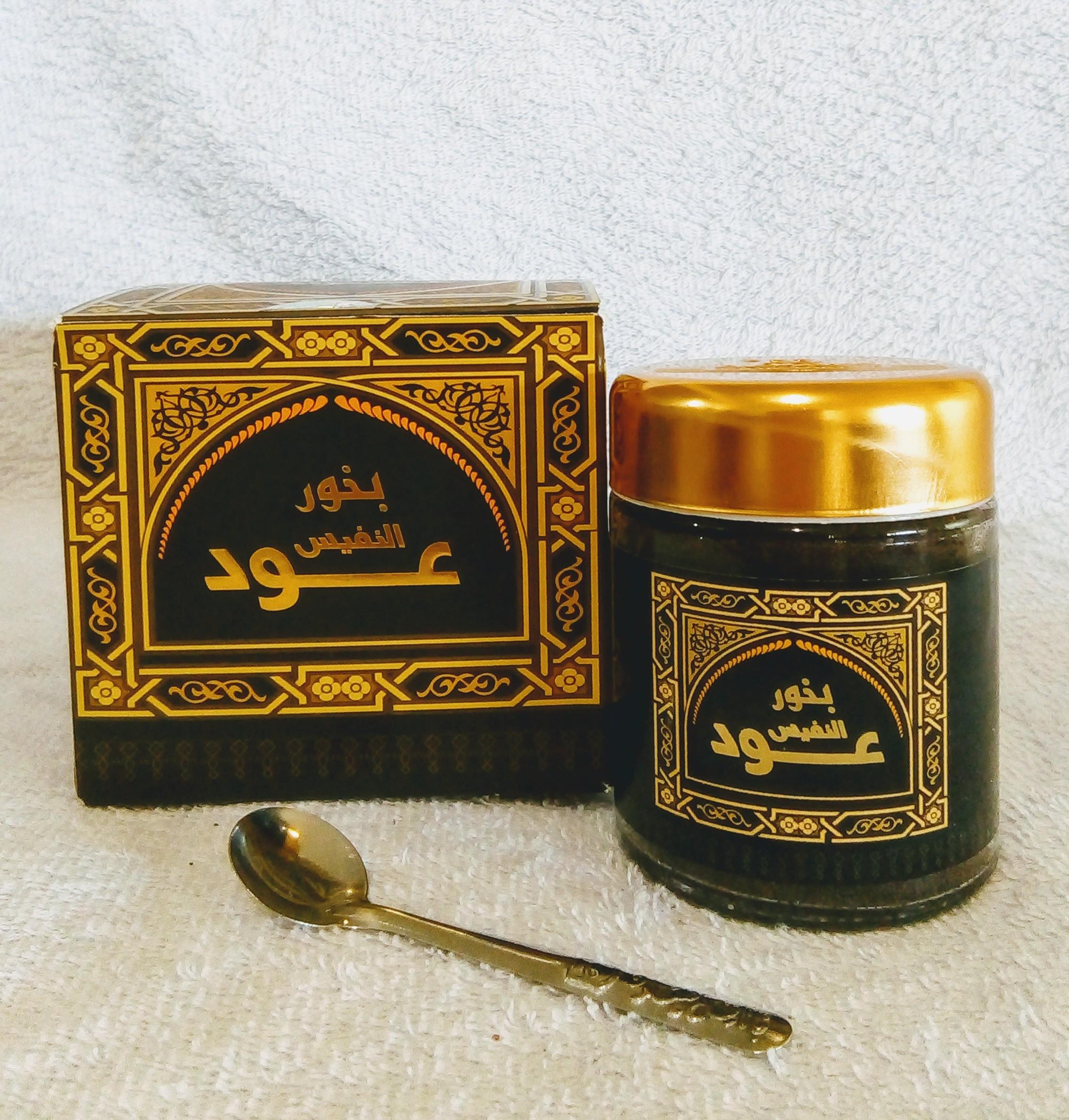 bakhoor al nafees by banafa for oud