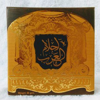 Ahlam Al Arab bakhoor