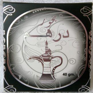 bakhoor dirham