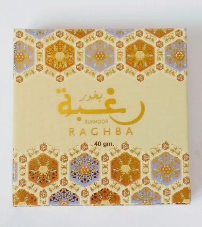 raghba bakhoor lattafa